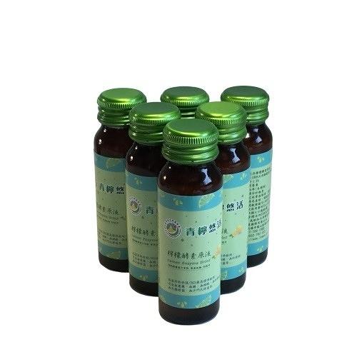 青檸悠活 檸檬酵素小瓶裝   50 ml /瓶