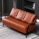 沙發 客廳簡易北歐簡約現代網紅出租房臥室公寓單人雙人小戶型沙發