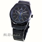 SIGMA 都會簡約三眼時尚手錶 大-黑X藍針