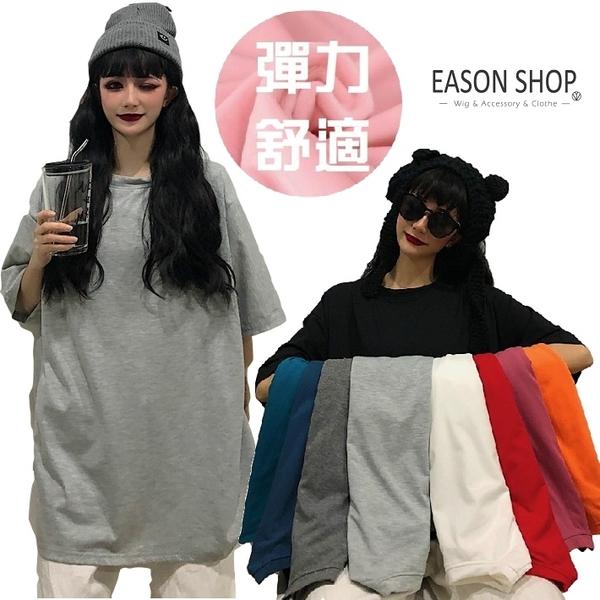 EASON SHOP(GW5746)實拍百搭純色長版OVERSIZE短袖T恤裙連身裙女上衣服落肩寬鬆內搭衫閨蜜裝素色棉T