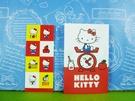 【震撼精品百貨】Hello Kitty 凱蒂貓~紅包袋組~紅秤子【共1款】
