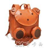 幼兒寶寶雙肩小書包1-3歲兒童男女小孩防走失丟失可愛卡通背包包 卡卡西