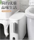 垃圾桶 夾縫垃圾桶家用帶蓋廚房客廳創意高檔北歐衛生間廁所紙簍窄拉圾筒 3C公社YYP