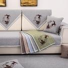 沙發墊北歐素色棉麻沙發墊布藝四季通用實木簡約現代沙發套靠背巾坐墊子 JD交換禮物