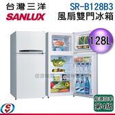 【信源電器】128公升【SANLUX 台灣三洋 風扇雙門冰箱】SR-B128B3 / SRB128B3