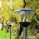 太陽能燈戶外庭院燈家用草坪燈新農村超亮防水路燈圍墻柱頭燈 名創家居館DF