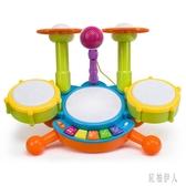 幼兒寶寶1-6歲兒童架子鼓爵士鼓音樂敲打樂器3玩具小男女孩初學者 aj7192『紅袖伊人』