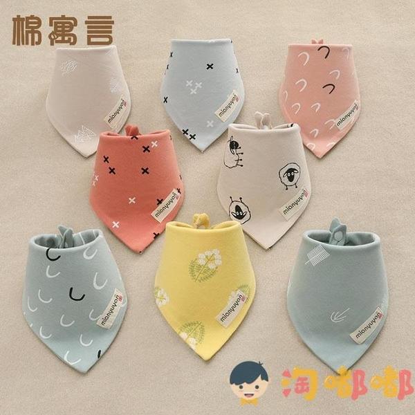3條|純棉嬰兒口水巾秋冬雙層寶寶圍嘴巾男女兒童吸水透氣三角巾【淘嘟嘟】