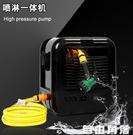 充電式抽水機 12V家用便攜式充電式抽水機噴淋澆花澆菜水泵噴霧抽水機無線洗車 CY 自由角落