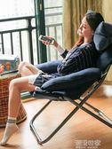 創意懶人單人沙發椅休閒折疊宿舍電腦椅家用臥室現代簡約陽台躺椅igo『潮流世家』