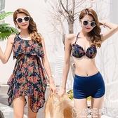 罩衫泳衣女遮肉顯瘦罩衫比基尼三件套分體裙式鋼托聚攏韓國溫泉小香風嬡孕哺 618購物