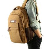 後背包 韓版帆布男雙肩書包 可放14吋筆電《印象精品》y202