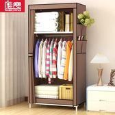 單人簡易衣櫃學生宿舍小號衣櫥布藝租房組裝布衣櫃簡約現代經濟型YTL·皇者榮耀3C