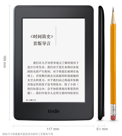 Paperwhite 第三代 Amazon kindle系列 6吋 亞馬遜 電子書 閱讀器 廣告版 300ppi 現貨 閱讀燈