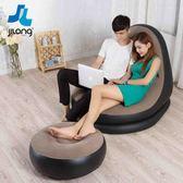 休閒充氣可折疊座椅LYH3953【大尺碼女王】
