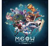 遊戲原創歌曲合輯 MEOW 王領騎士 CD | OS小舖