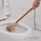 【珍昕】質感木質清潔馬桶刷 5款可選 (長約9-13cmx寬約5.5-8.5cmx高約44-47cm)/馬桶刷