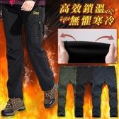 鎮店之寶【加絨加厚】防水防風保暖衝鋒褲 機能刷毛休閒褲 工作褲 女長褲 7色 S-8XL【CP16002】