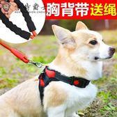 牽引繩牽引繩狗鍊子胸背帶中型犬大型犬薩摩拉布拉多金毛寵物防爆沖遛狗牽引繩