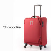 Crocodile Superlight 2.0系列布面拉鍊箱-搶眼紅-20吋   0111-6120-10