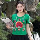 中國風刺繡上衣 民族風女 繡花上衣圓領百搭中大尺碼短袖T恤