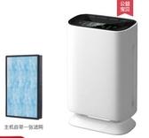 空氣淨化器負離子空氣凈化器家用新房臥室辦公室內除甲醛二手小型新款上線JD -完美