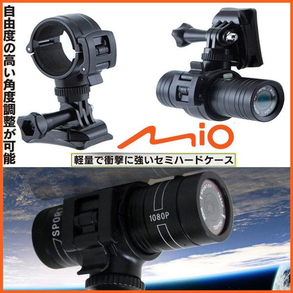 金剛王快拆環狀固定底座支架減震固定座機車行車紀錄器支架mio MiVue M580 M650 M733 plus固定架GOPRO5