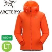 【ARC TERYX 始祖鳥 Atom LT Hoody 女款 狂歡橘 連帽外套】Atom LT Hoody/連帽外套/保暖外套/夾克★滿額送