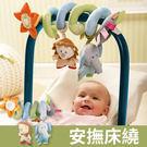 安全座椅安撫玩具【KA0003】HABA音樂甲蟲床繞/寶寶安撫玩具/教育玩具/聲響玩具/布偶/音樂(布書)