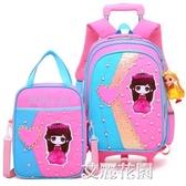 女童拉桿書包小學生6-12周歲女孩可愛公主1-3-5年級兒童箱手拖包4QM『艾麗花園』