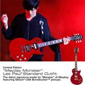 【小麥老師樂器館】(需預訂)Epiphone MayDay Monster 五月天怪獸簽名代言琴 Monster 電吉他