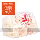 【北勢尾】麵線,20束/包...