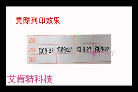ANETECH AY-3000 四欄位 打卡鐘 ~加贈防塵套優惠 (贈卡架卡片+加贈色帶+免運費)