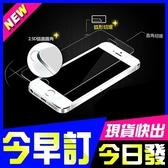 [24H 現貨] [24H 現貨] 現貨 M8 HTC ONE 2 鋼化 0.2mm 玻璃膜 保護膜 防爆膜 保護貼 保貼