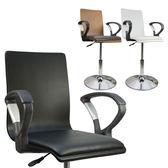邏爵家具~C020B0A摩登扶手曲木皮革低吧椅/事務椅/電腦椅/吧台椅(三色)