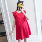 孕婦裝夏裝洋裝新款時尚款孕婦無袖背心裙中長款寬鬆娃娃裙艾美時尚衣櫥