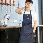牛仔布無袖圍裙咖啡店師可愛棉質帆布廚房男女正韓時尚工作服定制【快速出貨八折下殺】