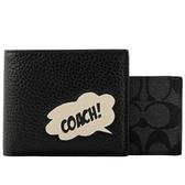 【COACH】Marvel x Coach 聯名附PVC活動式證件照短夾(黑色) 2699 QBMI5
