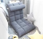 懶人椅 榻榻米床上靠背椅子女生可愛臥室單人飄窗小沙發折疊椅子TW【快速出貨八折搶購】