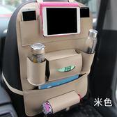 車內汽車用品超市車載置物袋儲物袋