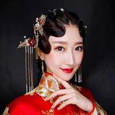 新年鉅惠 萱萱新娘中式古裝頭飾水晶流蘇發簪發釵古典發飾秀禾服配飾品