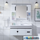 浴櫃 PVC浴室櫃組合洗手池洗臉盆衛生間...