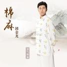 太極服 棉麻太極服男單件上衣武術服中老年錶演服中國風短袖唐裝 多色小屋