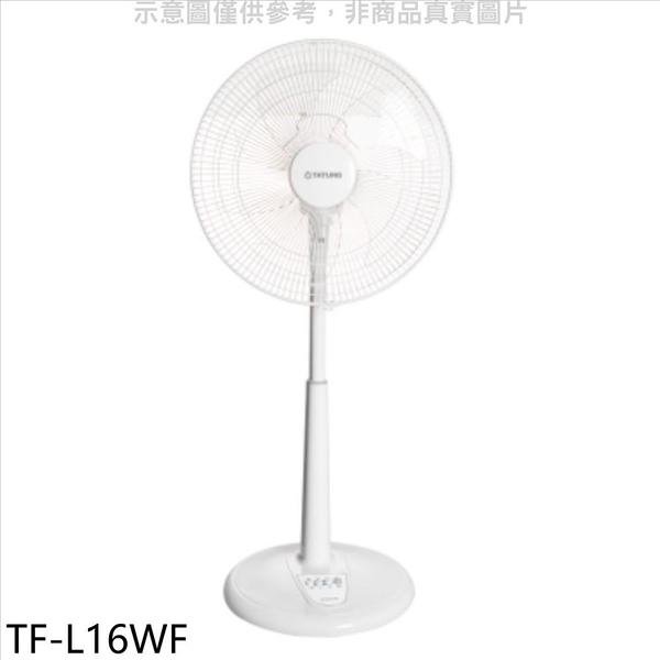 大同【TF-L16WF】16吋立扇電風扇