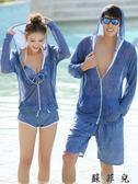 2套裝情侶泳裝韓國套裝海邊度假泳衣