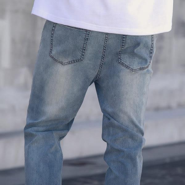DADA SUPREME 水洗刷破彈力牛仔褲-男