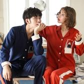 韓版情侶睡衣長袖棉質春秋季薄款全棉睡衣女款男士夏季家居服套裝