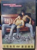 挖寶二手片-N08-048-正版DVD-泰片【曼谷愛情故事】-拉塔那邦 查瓦特(直購價)