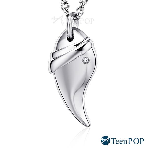 鋼項鍊 ATeenPOP 狼之牙 珠寶白鋼 送單面刻字