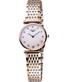 LONGINES 浪琴 嘉嵐系列璀燦真鑽腕錶/手錶 L42091977